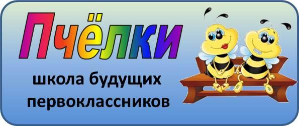 на беларускай мове